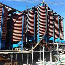 江西伟铭选矿设备洗煤玻璃钢螺旋溜槽叶片