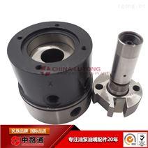 挖机高压油泵泵头7189-187L