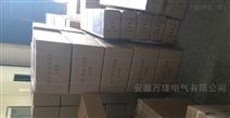 探头ZOYF-JH12B、YB-88G-T、ZOA-34-20mA