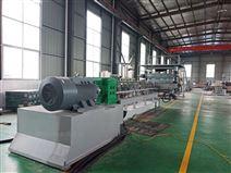 EVA防水板材生產線(優質)