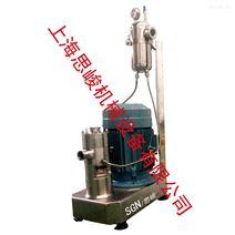 研究院納米小型乳化機