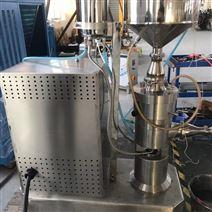 木瓜牛奶沐浴露乳化机