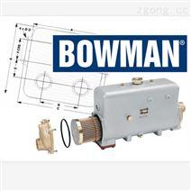 英国BOWMAN换热器