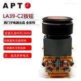 APT上海二工安普特LA39-C2-R20Z/r按鈕開關