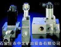 石家庄产EBZ75型掘进机用DMV53-E/E-40/40溢流阀