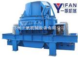 VI液压系列新型制砂机