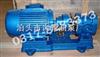 齿轮泵、齿轮油泵、2CY齿轮泵