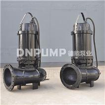 生活污水处理设备污水泵大功率潜水排污泵