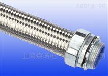 不锈钢编织网包塑镀锌钢金属软管 防爆软管