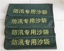 防汛沙袋現貨供應量帆布30*70現貨