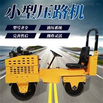 工作效率高的座驾小型压路机工程压土机