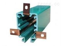 HXTS-3-35/140管式滑触线