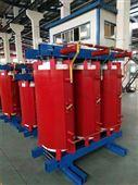 SCB10-2500KVA 三相干式电力变压器