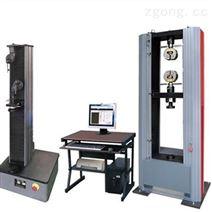 微机控制新型防水材料试验机