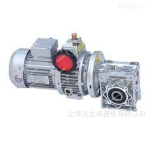 RV40-50-63B5齿轮变速箱