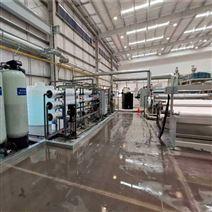 浙江静电水驻极|静电驻极超纯水设备