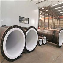 DN400mm钢衬PO管道