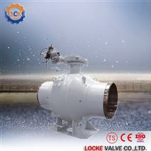 进口煤气管道专用球阀德国高端品牌