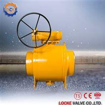 进口焊接热力球阀中国区总代理