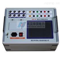 HDGK高压开关特性测试仪