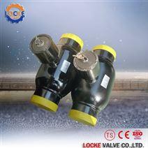 进口防盗全焊接球阀德国品牌 进口品质
