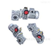 RV50-30-71B5蜗轮减速机带电机