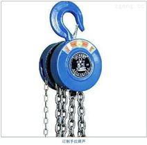 防爆手拉葫蘆多規格淬火齒輪環鏈葫蘆配件