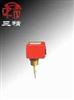 ZSJZ型丝扣水流指示器