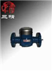 CSHR65A蒸汽保温型疏水阀