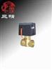 动态平衡电动二通电磁阀